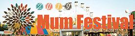 2019 Mum Festival Logo